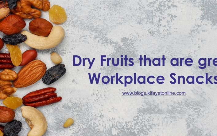 Dry fruits that are great workplace snacks | KifayatOnline.com